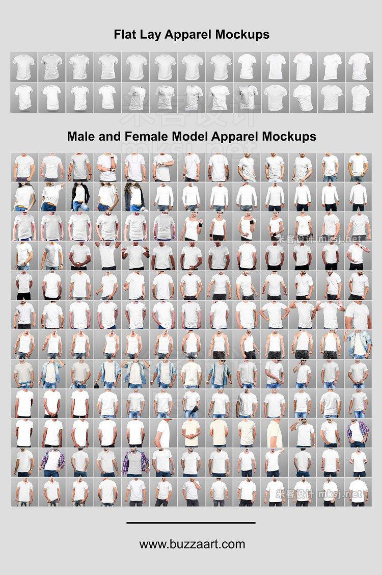 VI贴图 连帽衫保罗衫背心无袖汗衫T恤t-shirt男女模特展示PS模型mockup样机
