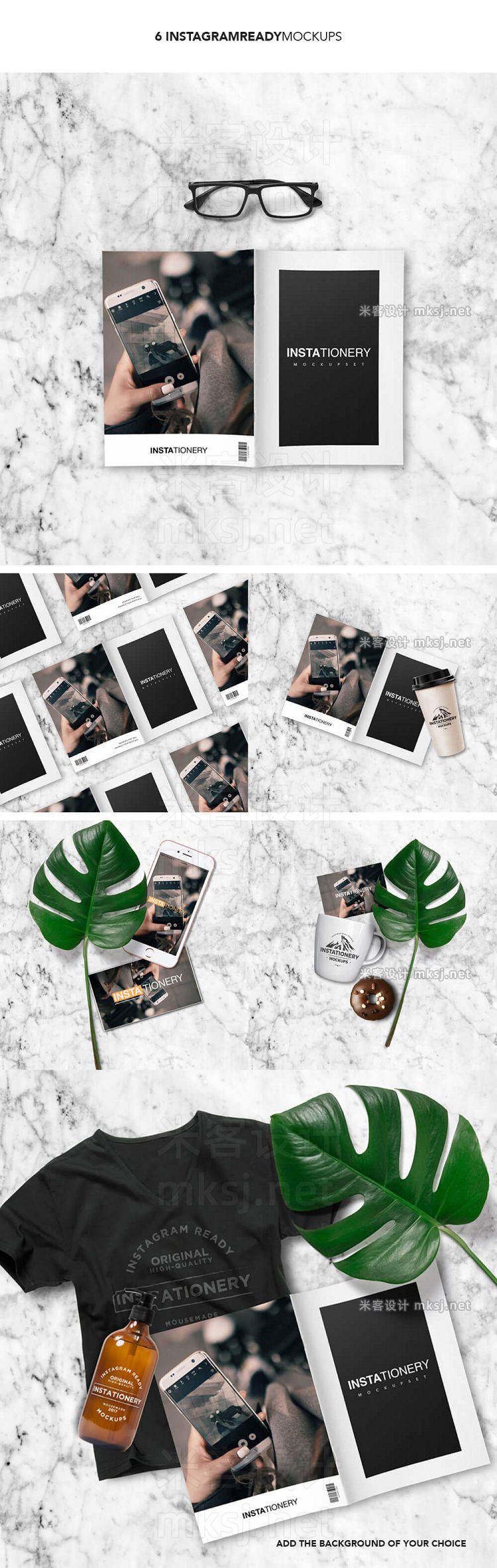 咖啡杯T恤菜单名片艺术相框标牌果汁杯PS模型mockup样机