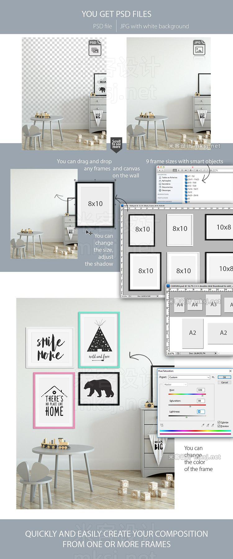 VI贴图 儿童房墙壁相框PS样机mockup模型