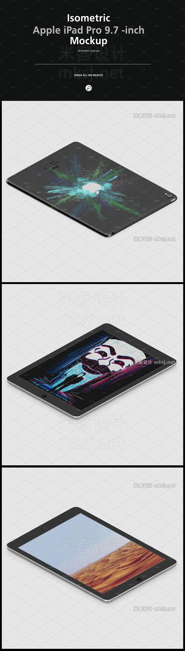 VI贴图 苹果 Apple iPad Pro 9.7 展示 PS模型mockup样机