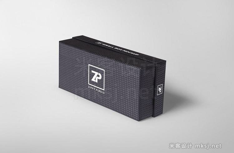 VI贴图 7款精美礼品盒PS模型mockup样机