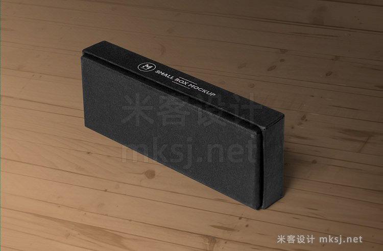 VI贴图 黑色礼品纸盒包装设计PS模型mockup样机