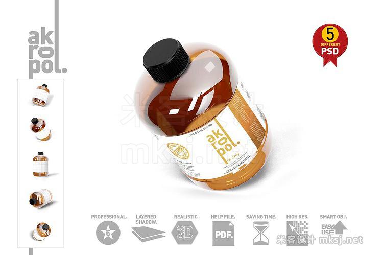 VI贴图 琥珀瓶茶色瓶子PS模型mockup样机
