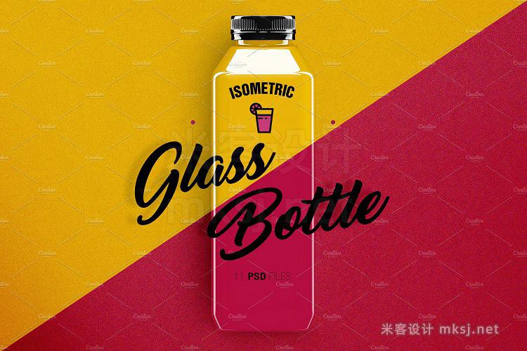 VI贴图 方形玻璃瓶PS模型mockup样机