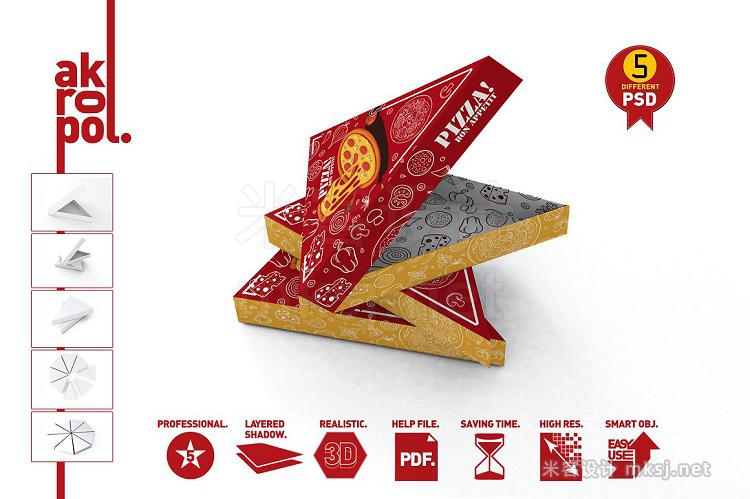 VI贴图 三角形比萨饼薄片盒包装PS模型mockup样机