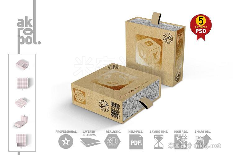 VI贴图 方形抽拉纸盒PS模型mockup样机