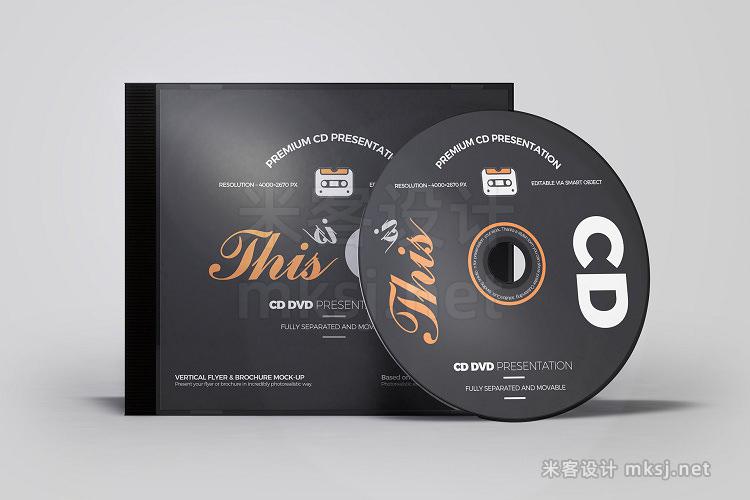 VI贴图 CD/DVD 光盘光碟包装设计 PS模型mockup样机