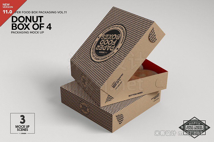 VI贴图 烤焙糕点包装纸盒PS模型mockup样机