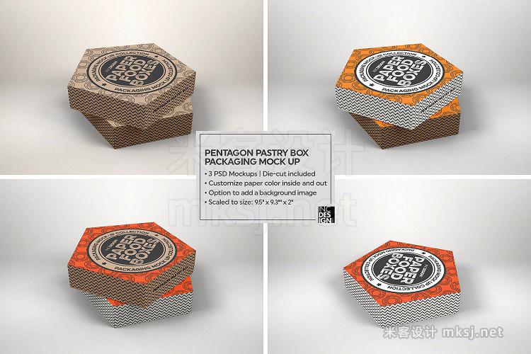 VI贴图 五角烤焙糕点盒纸盒包装PS模型mockup样机