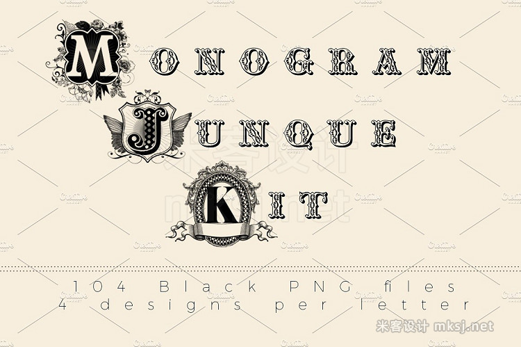 png素材 Monogram Junque Kit
