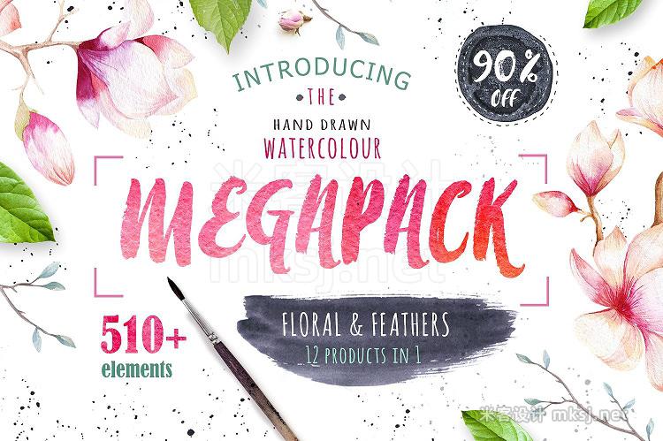 png素材 Watercolour MEGAPACK