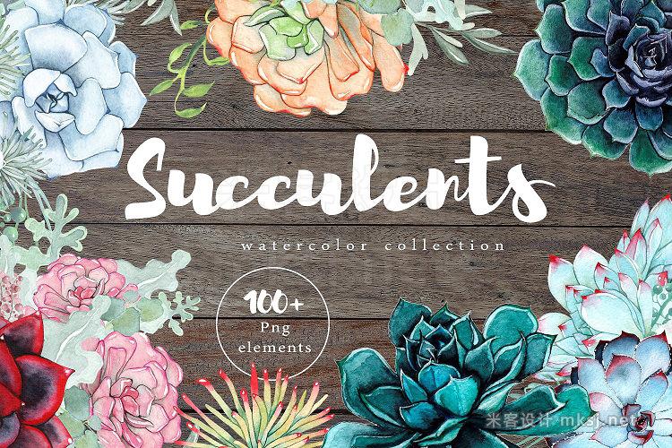 png素材 Watercolor Succulents