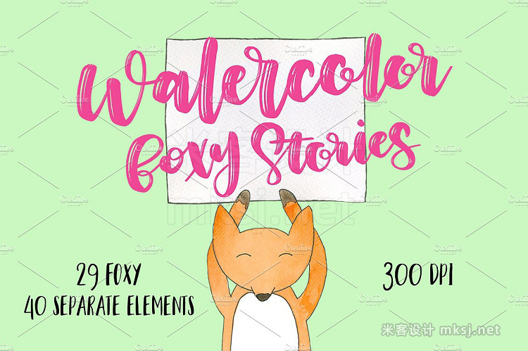 png素材 Watercolor foxy stories
