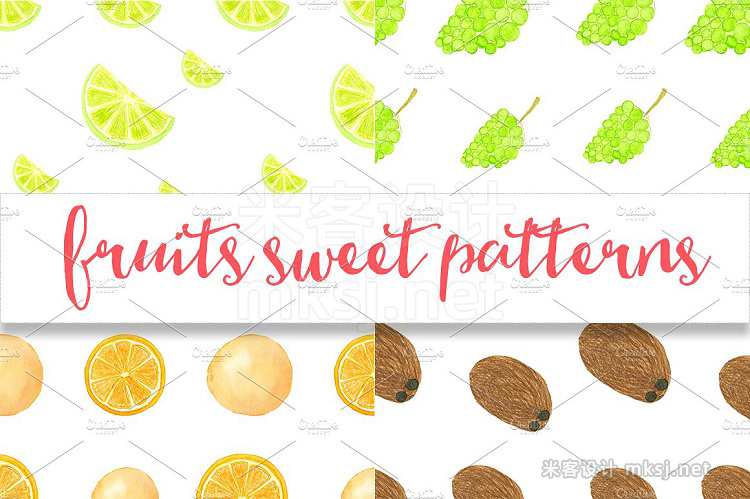 png素材 Watercolor sweet fruits