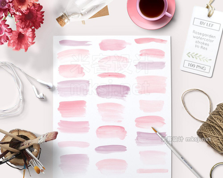 png素材 Watercolor Paint Brush Strokes PNG