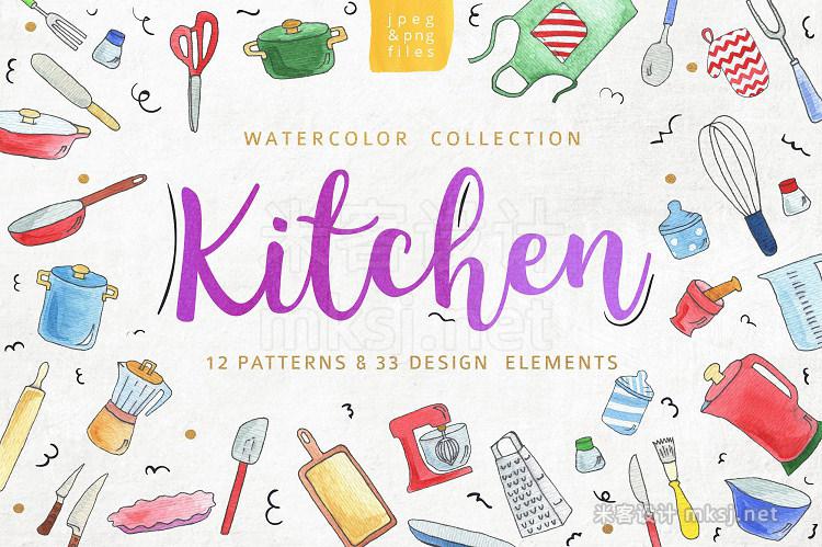 png素材 Kitchen patterns elements