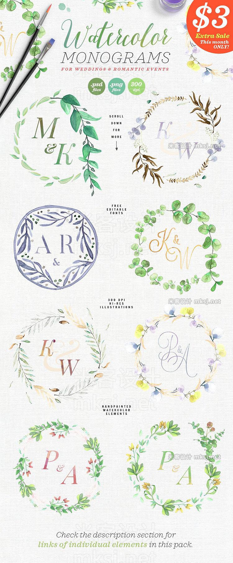 png素材 8 Watercolor Wedding Monograms I