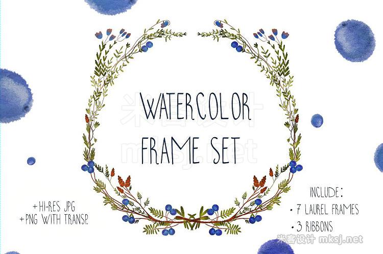 png素材 Watercolor Frame Ribbons Set
