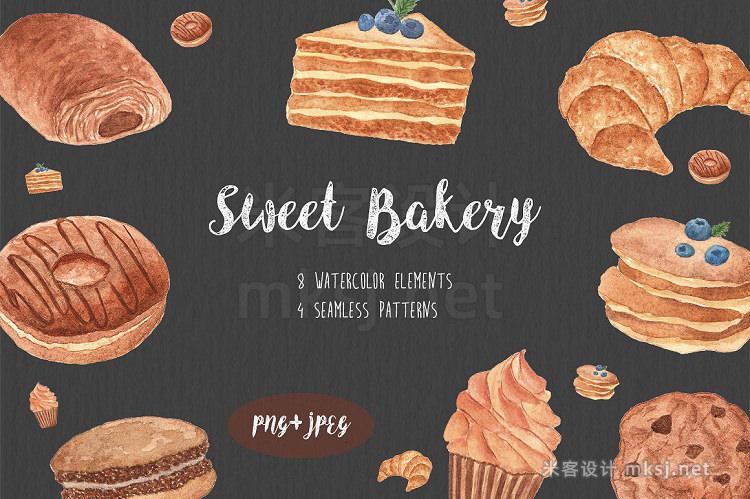 png素材 Watercolor Sweet Bakery set
