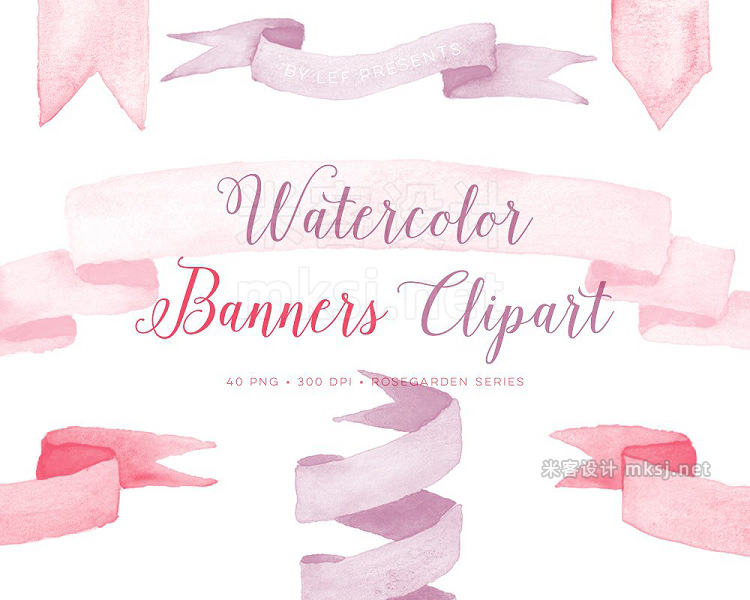 png素材 Watercolor Banners Ribbons Graphics