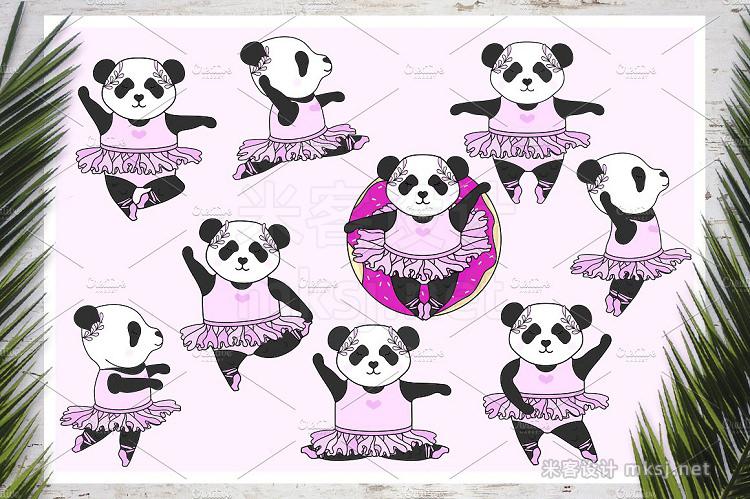 png素材 Panda Ballerina Set