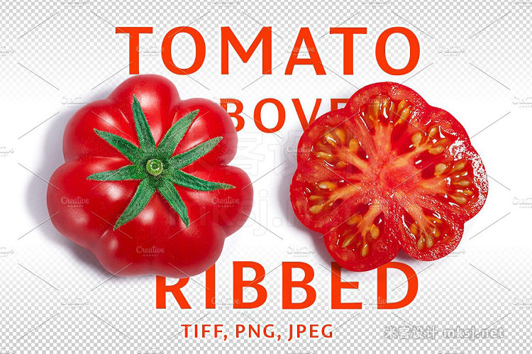 png素材 Ribbed tomato above