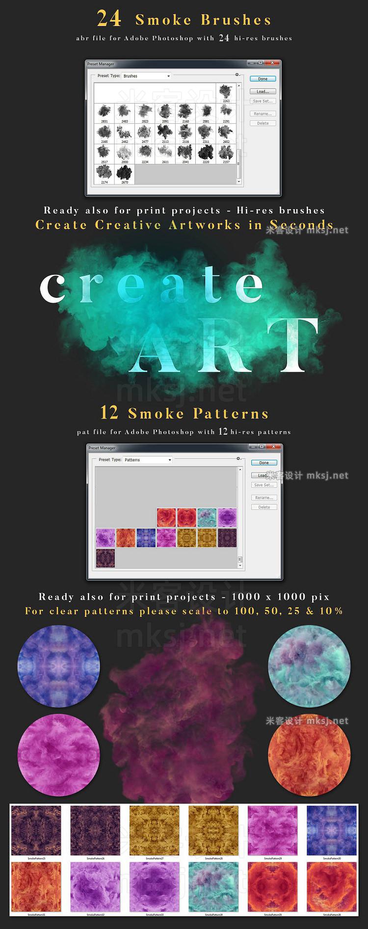 png素材 Smoke Toolkit Extra
