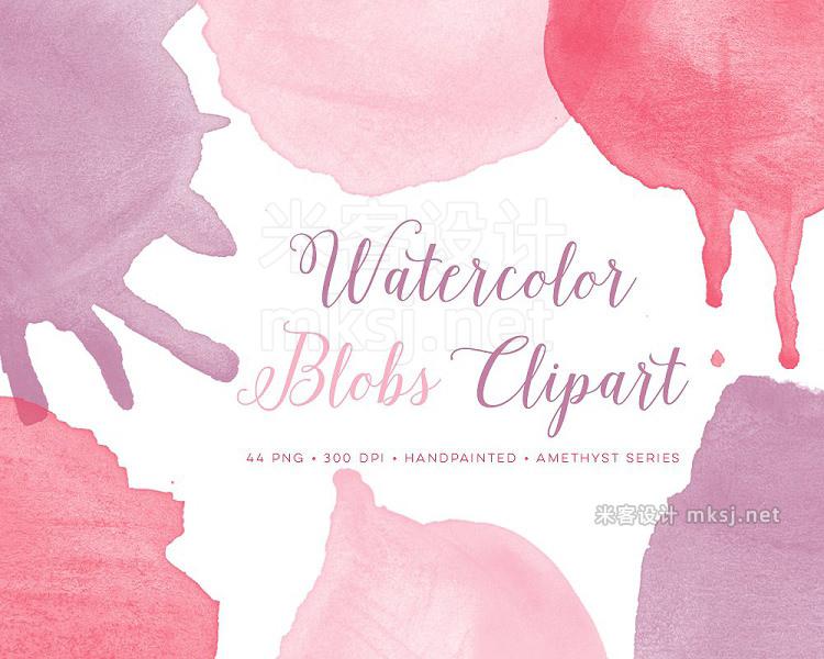 png素材 Watercolour blobs graphics hi-res