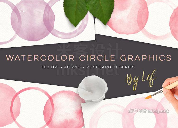 png素材 Painted Circles Graphics Watercolor