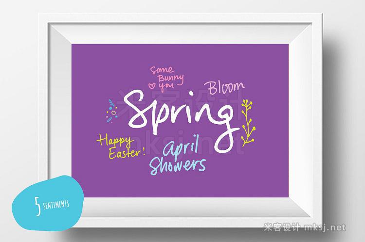 png素材 Spring Doodles