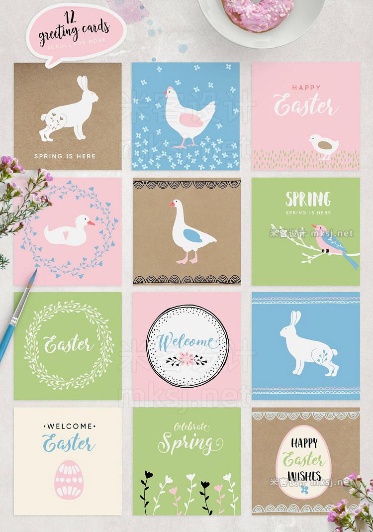 png素材 Easter Springtime set