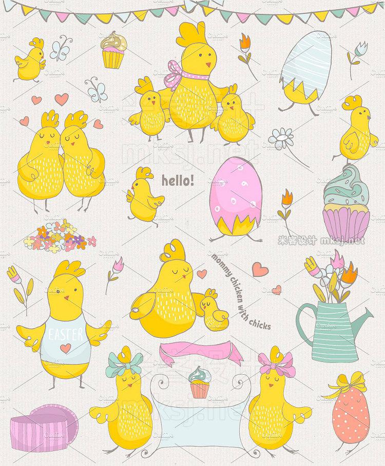 png素材 Easter chiks fun kit