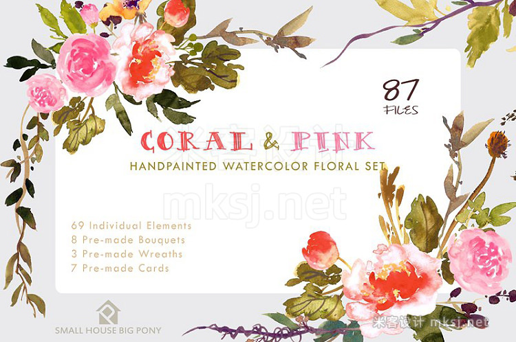 png素材 Coral Pink - Flower Collection