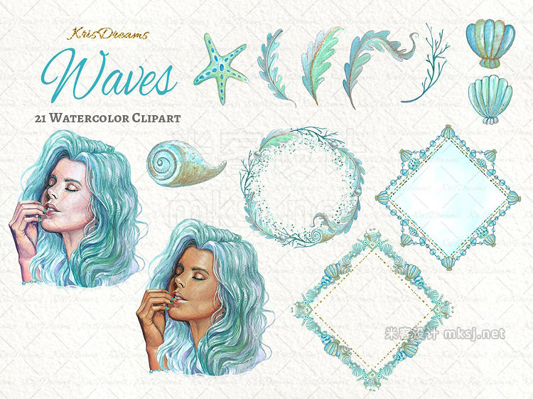 png素材 Waves Clipart Set
