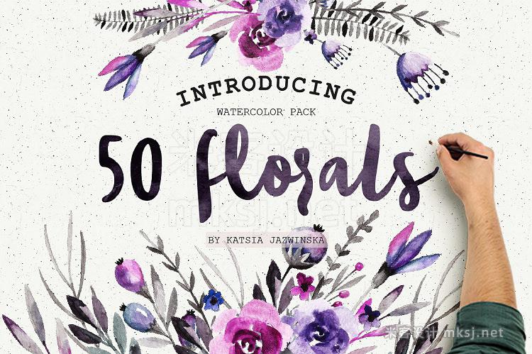 png素材 50 Watercolor Flowers Pack