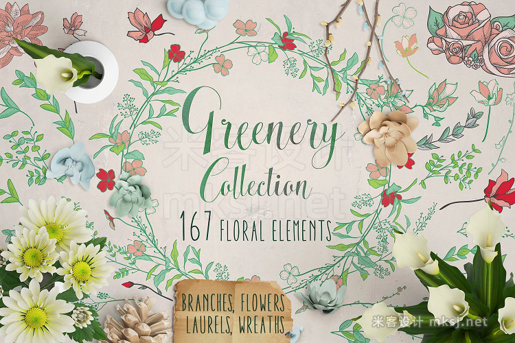 png素材 Greenery Collection 167 Elements