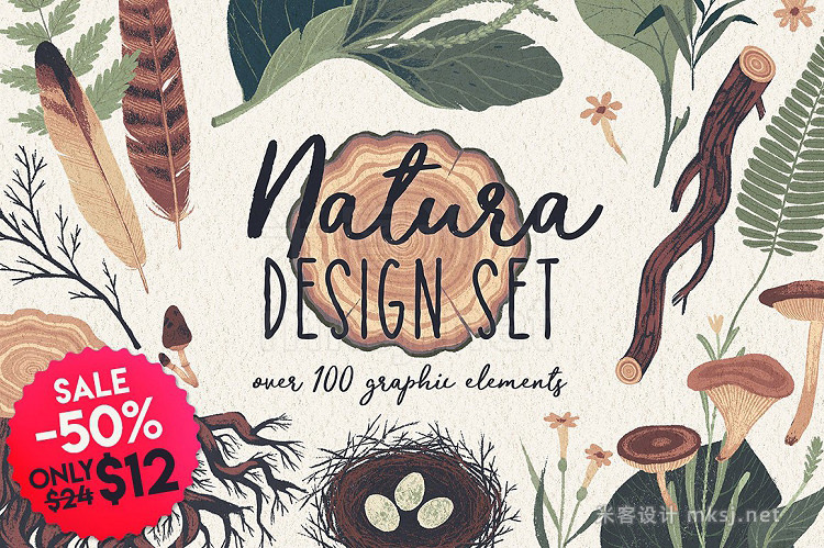 png素材 Natura graphic elements pack