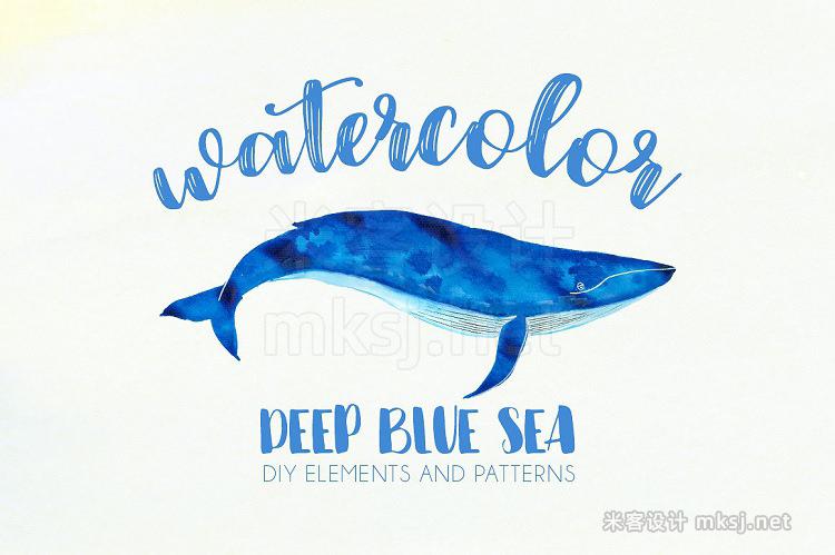 png素材 Watercolor Deep Blue Sea