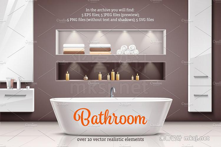 png素材 Bathroom Realistic Set