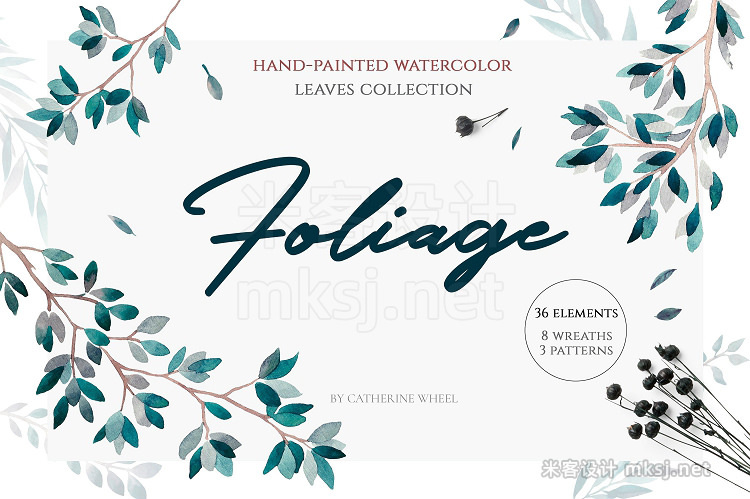 png素材 FoliageWatercolor leaves collection