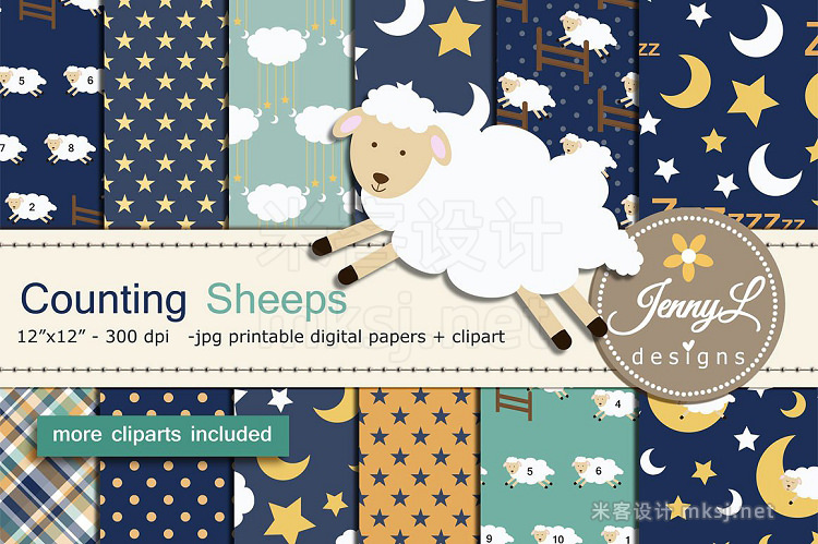 png素材 Sheep Digital Papers Clipart