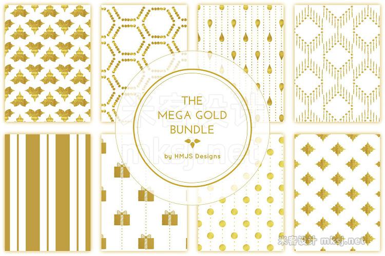 png素材 The Mega Gold Bundle