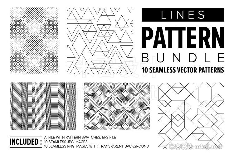 png素材 LINES Pattern Bundle