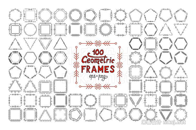 png素材 100 Thin line geometric frames