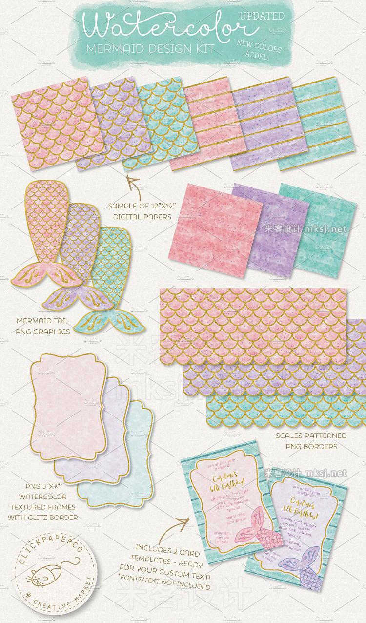 png素材 Watercolor Mermaid Design Kit