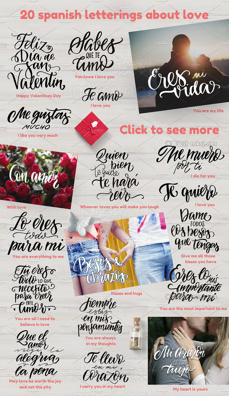 png素材 Spanish Love - overlay collection