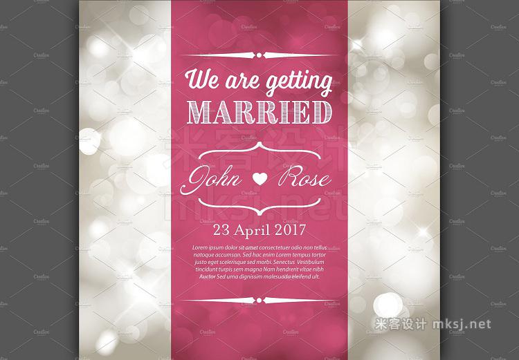png素材 Wedding invitation template