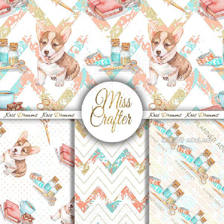 png素材 Miss Crafter Digital Paper