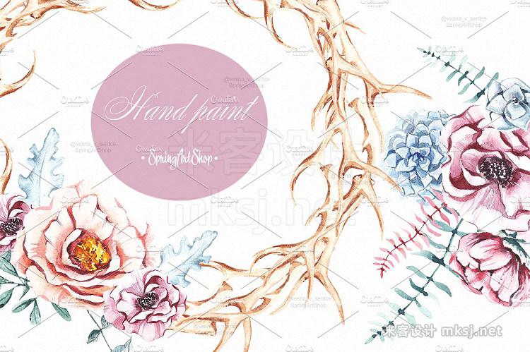 png素材 Wedding creator watercolor clipart