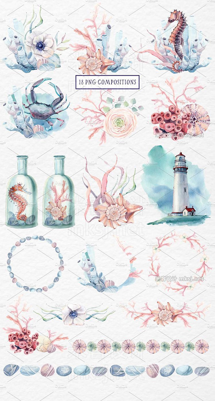 png素材 SEA TREASURES Watercolor set